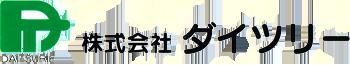 株式会社ダイツリー